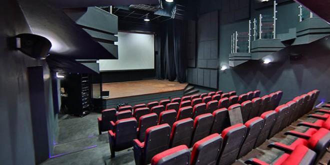 Audiatorium